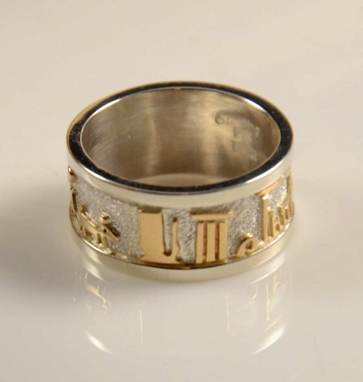 Robert Taylor Navajo Storyteller Ring Silver Gold